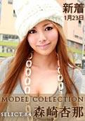 Model Collection Vol. 84 – Anna Morisaki