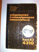 http://img183.imagevenue.com/loc108/th_24431_PICT4224_123_108lo.JPG