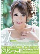 [WDI-038] ドリシャッ!! 桜井あゆ