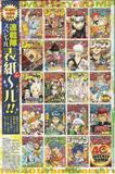 Portada del Aniversario de la Weekly Shonen Jump Th_69849_Cover3411_122_218lo