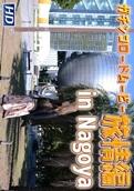 Gachinco – gachi914 – Risa