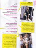 Bar Refaeli rafaeli > arena magazine > feb 2008 Foto 246 (Бар Рафаэли Rafaeli> Arena Magazine> Февраль 2008 Фото 246)