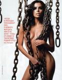Eva Longoria EGO Magazine Ukraine, November 2007 Foto 691 (Ева Лонгориа Журнал EGO Украина, ноябрь 2007 г. Фото 691)