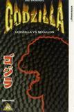 godzilla_vs_megalon_front_cover.jpg