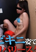 Muramura – 020916_349 – Mao Miyagawa