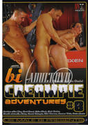 th 244899435 tduid300079 BiCreampieAdventures8 123 56lo Bi Creampie Adventures 8
